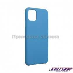 Forcell Silicone за iPhone 11  gvatshop1